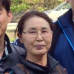 Miyoko Tuji